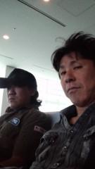 ジョニー志村 公式ブログ/大分へ…行けるのか 画像1