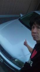 ジョニー志村 公式ブログ/慣れと不慣れ 画像1