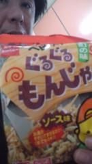 ジョニー志村 公式ブログ/美味しいおやつ発見! 画像1