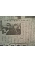 ジョニー志村 公式ブログ/名古屋で〜す 画像1