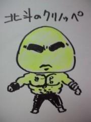 ジョニー志村 公式ブログ/GREE限定日記 画像1