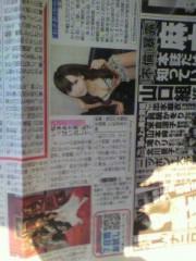 ジョニー志村 公式ブログ/事務所の後輩が 画像1
