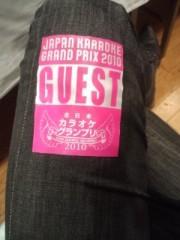 ジョニー志村 公式ブログ/カラオケグランプリ 画像3