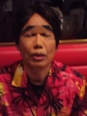 ジョニー志村 公式ブログ/5連単&キサラ 画像2