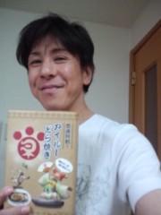 ジョニー志村 公式ブログ/やっぱカワイイ 画像1