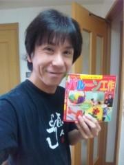 ジョニー志村 公式ブログ/○○始めました 画像1