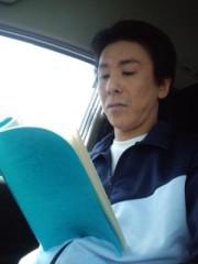 ジョニー志村 公式ブログ/お詫びと訂正と 画像1