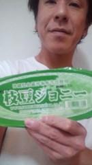 ジョニー志村 公式ブログ/お久しぶりでーす 画像1