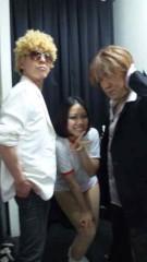 ジョニー志村 公式ブログ/沖縄リポート 画像2