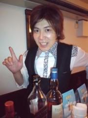 ジョニー志村 公式ブログ/餃子BAR・ダンジー 画像2