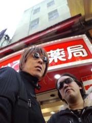 ジョニー志村 公式ブログ/本気か影武者X? 画像1