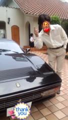 ジョニー志村 公式ブログ/黒のフェラーリ 画像1