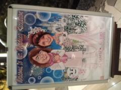 ジョニー志村 公式ブログ/ヨン様、結婚おめでとう 画像3