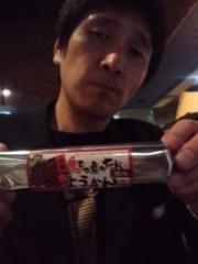 ジョニー志村 公式ブログ/さんま土産 画像1