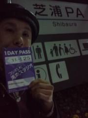 ジョニー志村 公式ブログ/お台場で打ち合わせ 画像2