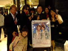 ジョニー志村 公式ブログ/感動の幕 画像1