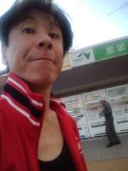 ジョニー志村 公式ブログ/秋田3日間の旅 画像1