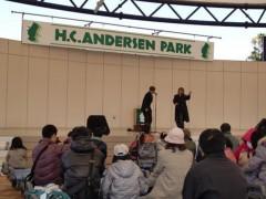 ジョニー志村 公式ブログ/アンデルセン公園 画像1