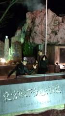 ジョニー志村 公式ブログ/和倉温泉・あえの風 画像3