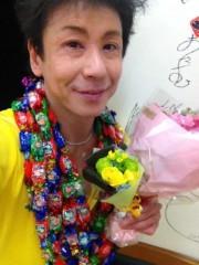 ジョニー志村 公式ブログ/今日から南房総道楽 画像1