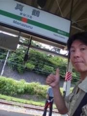 ジョニー志村 公式ブログ/充電完了 画像1
