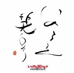ジョニー志村 公式ブログ/お台場ヴィーナスフォートにて 画像2