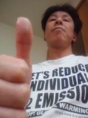 ジョニー志村 公式ブログ/例のお味の報告 画像1