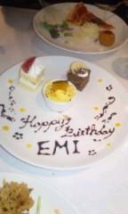EMI 公式ブログ/10月終わっちゃう 画像2