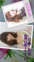 末吉幸乃 公式ブログ/おやすみなさい。 画像1