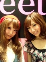 末吉幸乃 公式ブログ/hello. 画像1