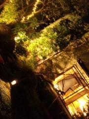 末吉幸乃 公式ブログ/温泉♪♪ 画像1