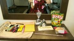 末吉幸乃 公式ブログ/これから 画像1