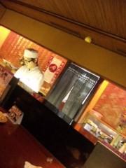 末吉幸乃 公式ブログ/和食 画像1