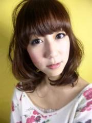 末吉幸乃 公式ブログ/お疲れ♪ 画像1