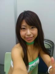 飯塚美智子 公式ブログ/頑張ろう〜!!!! 画像1