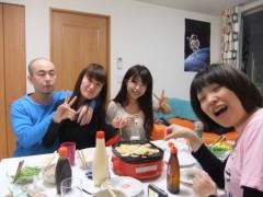 飯塚美智子 公式ブログ/大阪&京都に行ってきましたぁ〜!! 画像1