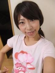 飯塚美智子 公式ブログ/あはは 画像2