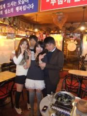 飯塚美智子 公式ブログ/わぁーい!!みんなただいまっヾ(@°▽°@)ノ 画像3