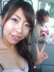 飯塚美智子 公式ブログ/結婚式 画像1