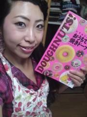 飯塚美智子 公式ブログ/ドーナツ 画像1