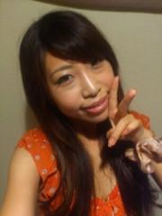飯塚美智子 公式ブログ/今から女子会出発ε=(*`>ω<)ノジャァネ 画像1