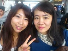 飯塚美智子 公式ブログ/更新遅くなりました!!!  画像1