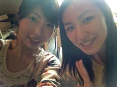飯塚美智子 公式ブログ/わぃわぃ 画像1
