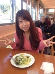 飯塚美智子 公式ブログ/今年からスタート 画像1