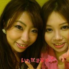 飯塚美智子 公式ブログ/新年会 画像1