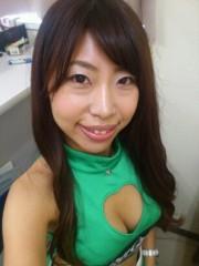 飯塚美智子 公式ブログ/お疲れ様ですー(^-^)/ 画像1