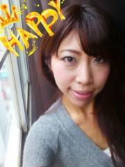 飯塚美智子 公式ブログ/久々!! 画像1