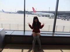飯塚美智子 公式ブログ/わぁーい!!みんなただいまっヾ(@°▽°@)ノ 画像1