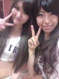 飯塚美智子 公式ブログ/終了 画像2