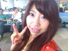 飯塚美智子 公式ブログ/行ってまーすっ!! 画像1